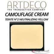 CAMOUFLAGE CREAM N°2 -CORRECTEUR - ARTDECO