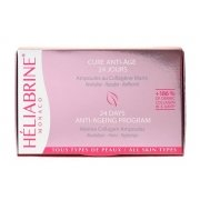 MARINE COLLAGEN AMPOULES - HELIABRINE
